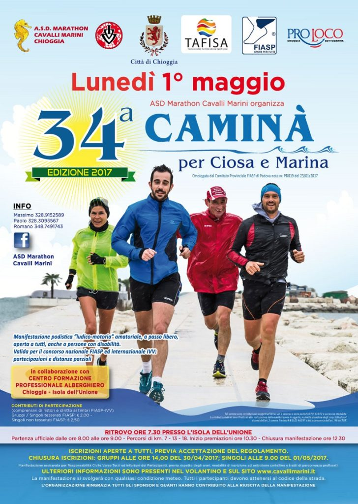 loca_34_camina_2017_web_mobile